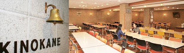 埼玉医科大学附属総合医療センター看護専門学校画像